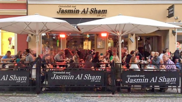 Jasmin Alsham Ingång