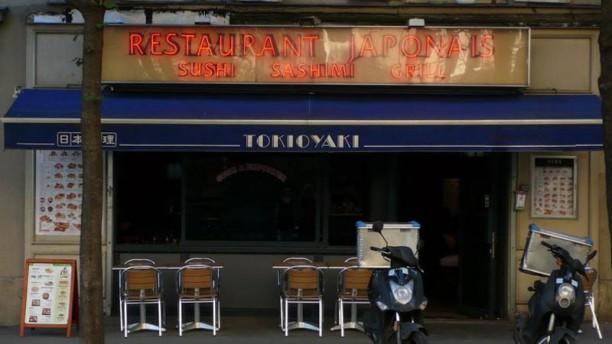 Tokioyaki Entrée