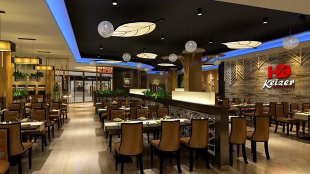 HD Keizer Salle du restaurant