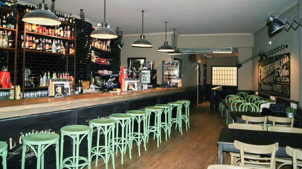 Charlotte Vintage Café Vista sala