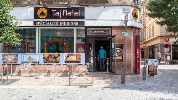 Taj Mahal Entrée