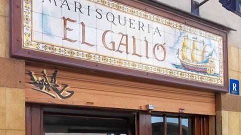 El Galió, Barcelona