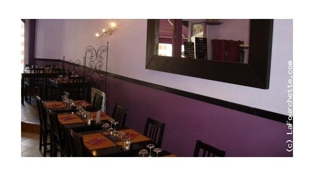 L'Hibiscus Salle du restaurant