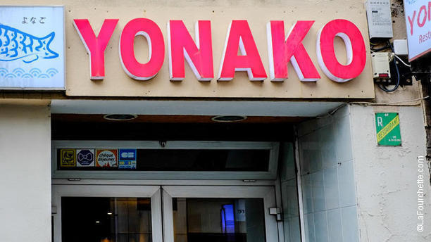 Yonako entrée