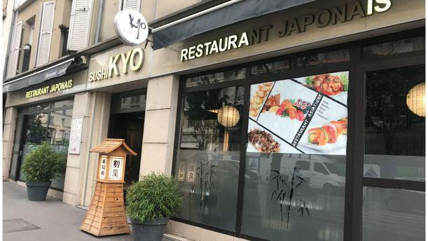 Kyo Extérieur