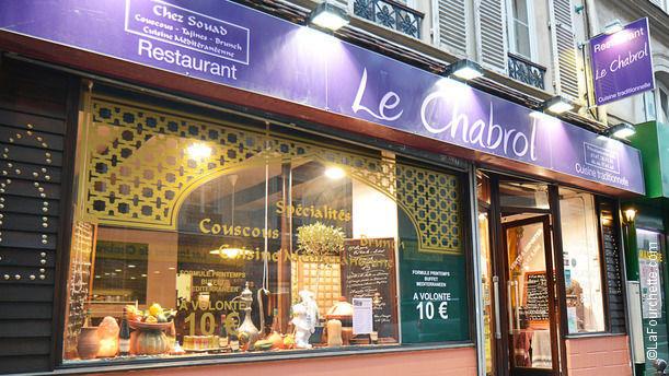 Le Chabrol Restaurant Oriental
