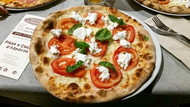 Alla Passeggiata Pizza