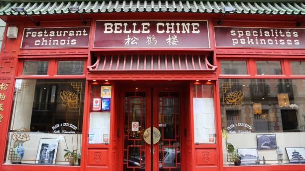 Belle Chine Entrée