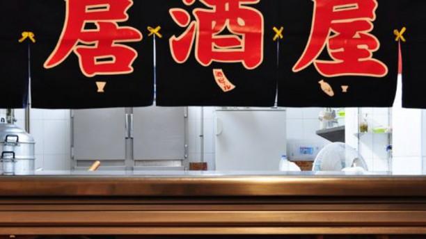 Takenoko cocina