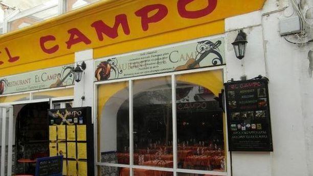 El Campo El Campo