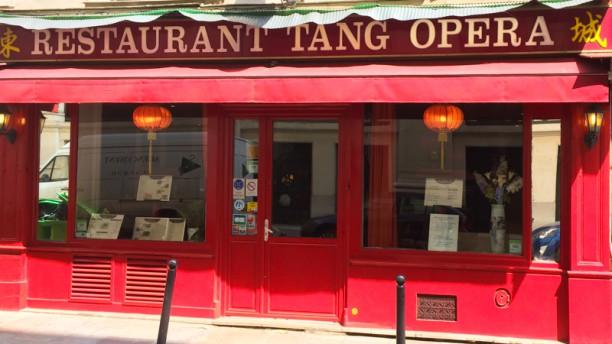 Tang Opéra Entrée
