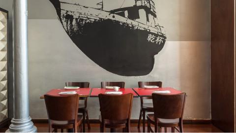 Kampai - Restaurante Japonês inspirado nos Açores, Lisboa