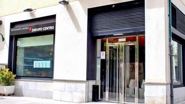 Zakuro - Centro Vista entrada