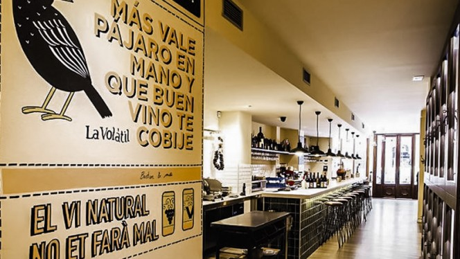 Vista interior - La Volàtil, Barcelona
