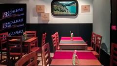 Sacra Rolhas Wine & Tapas Bar