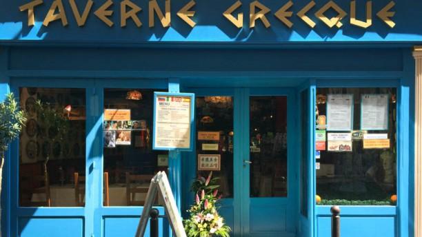 La Taverne Grecque devanture