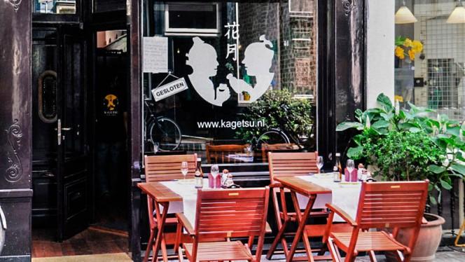 Ingang - Kagetsu, Amsterdam