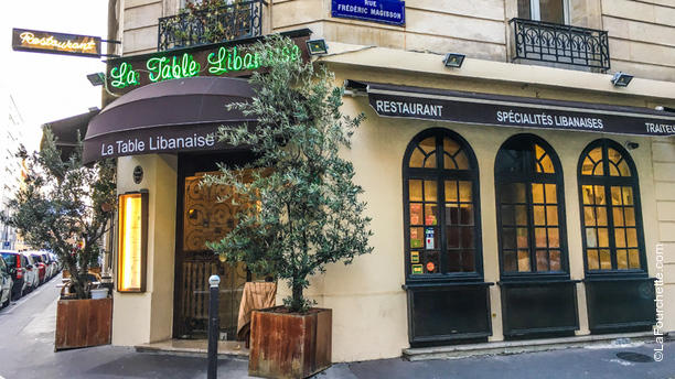 Restaurant la table libanaise paris 75015 la motte - La table libanaise restaurant et traiteur libanais a paris 15 ...