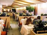 Aspargus Restaurante