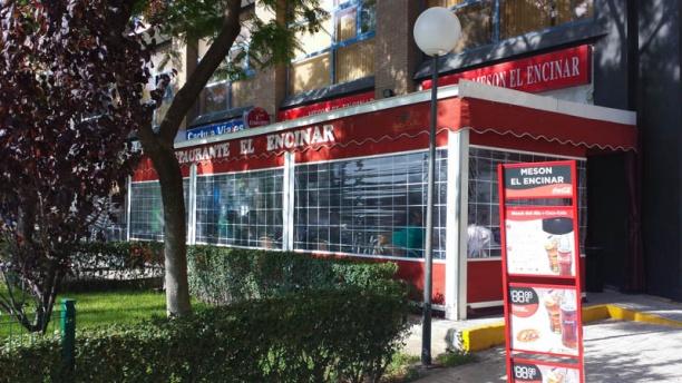 El Encinar - Sevilla Vista entrada