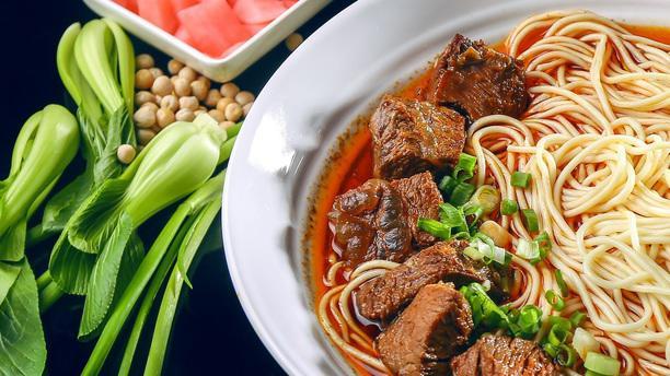 Axelborg Chinese restaurant mat