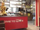 Come to Thai Wok Haarlem