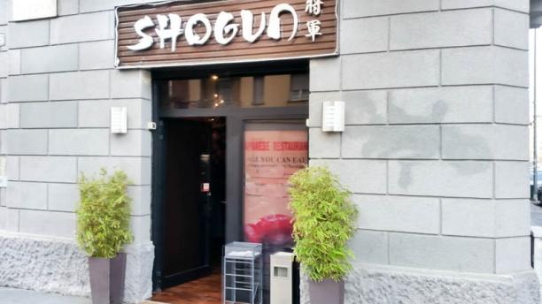 Shogun entrata