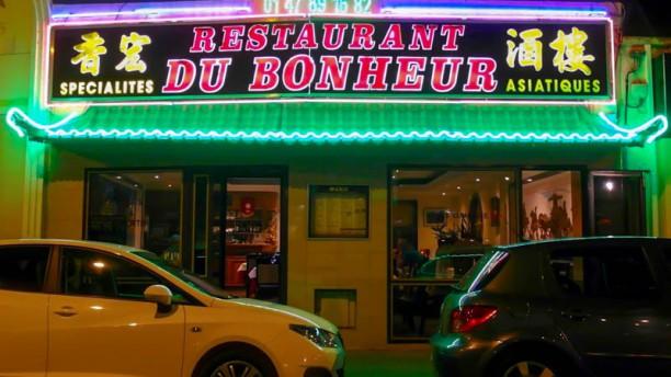 Le Restaurant du Bonheur Devanture