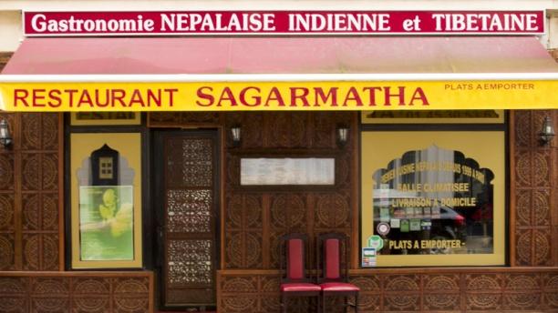 Sagarmatha Entrée