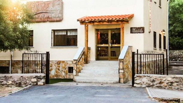 Hotel Rural Marcos entrada