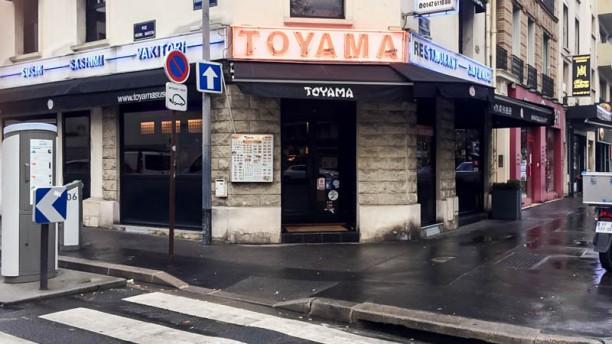 Toyama Façade du Restaurant