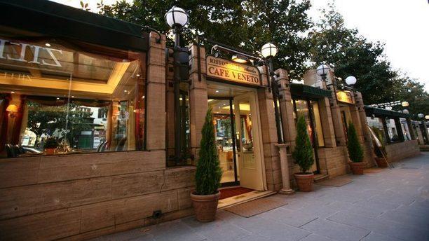 Cafè Veneto Entrata