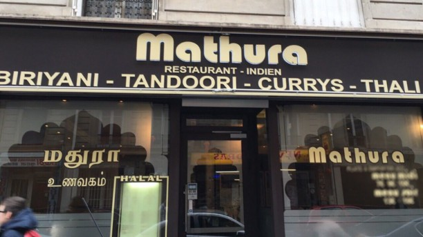 Mathura | The Best Indian Restaurant | Entrée
