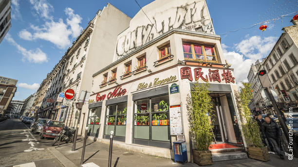 Guo Min Paris Restaurant Guo Min