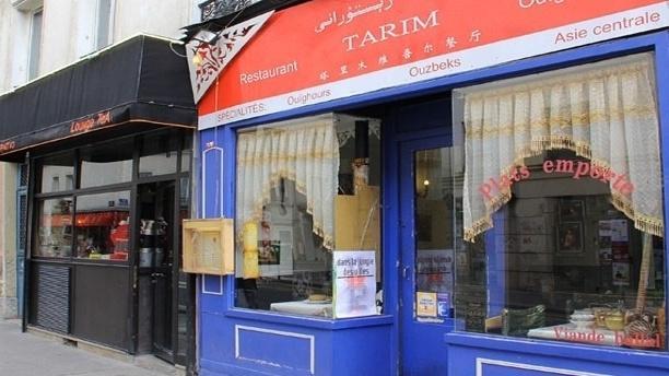 Tarim Ouïghour Façade du restaurant