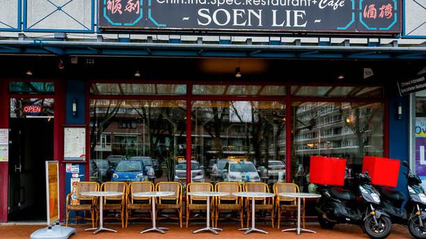 Aziatisch Specialiteiten Restaurant Soen Lie Terras