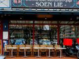 Aziatisch Specialiteiten Restaurant Soen Lie