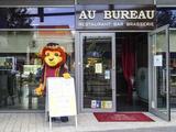 Au Bureau Vaulx-en-Velin