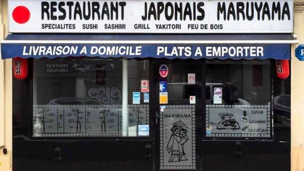 Restaurant Maruyama Sushi à Montrouge (92120) - Menu, avis