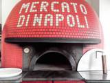 Pizzaria Mercato di Napoli