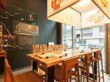 Poissonnerie et Restaurant EBISU