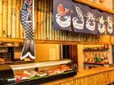 You You Sushi