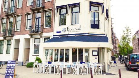 Girassol, Amsterdam