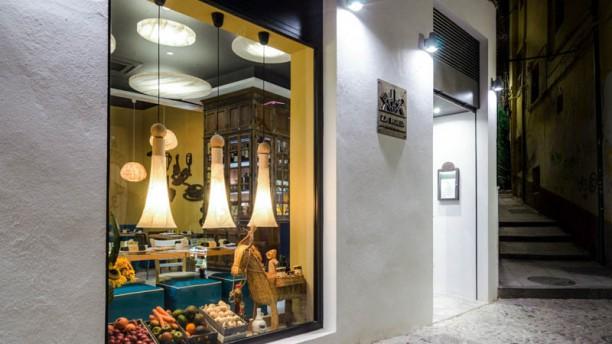La Noria Restaurante Entrada
