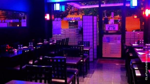 Kim Sushi salle