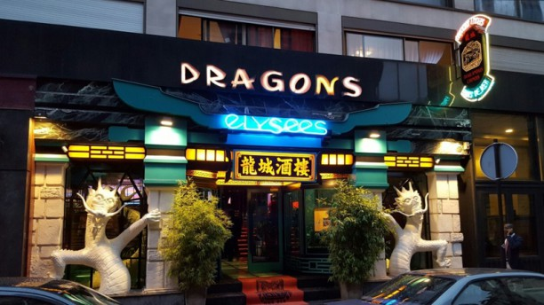 restaurant dragons elys es paris 75008 champs elys es menu avis prix et r servation. Black Bedroom Furniture Sets. Home Design Ideas