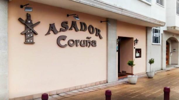Asador Coruña Vista entrada