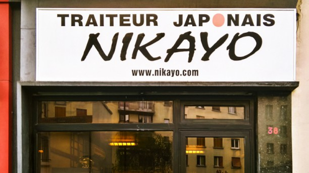 Nikayo Devanture