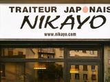 Nikayo
