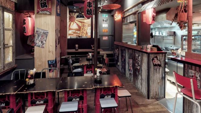 Salle du restaurant - Haha - Asian Street Food - Bordeaux, Bordeaux